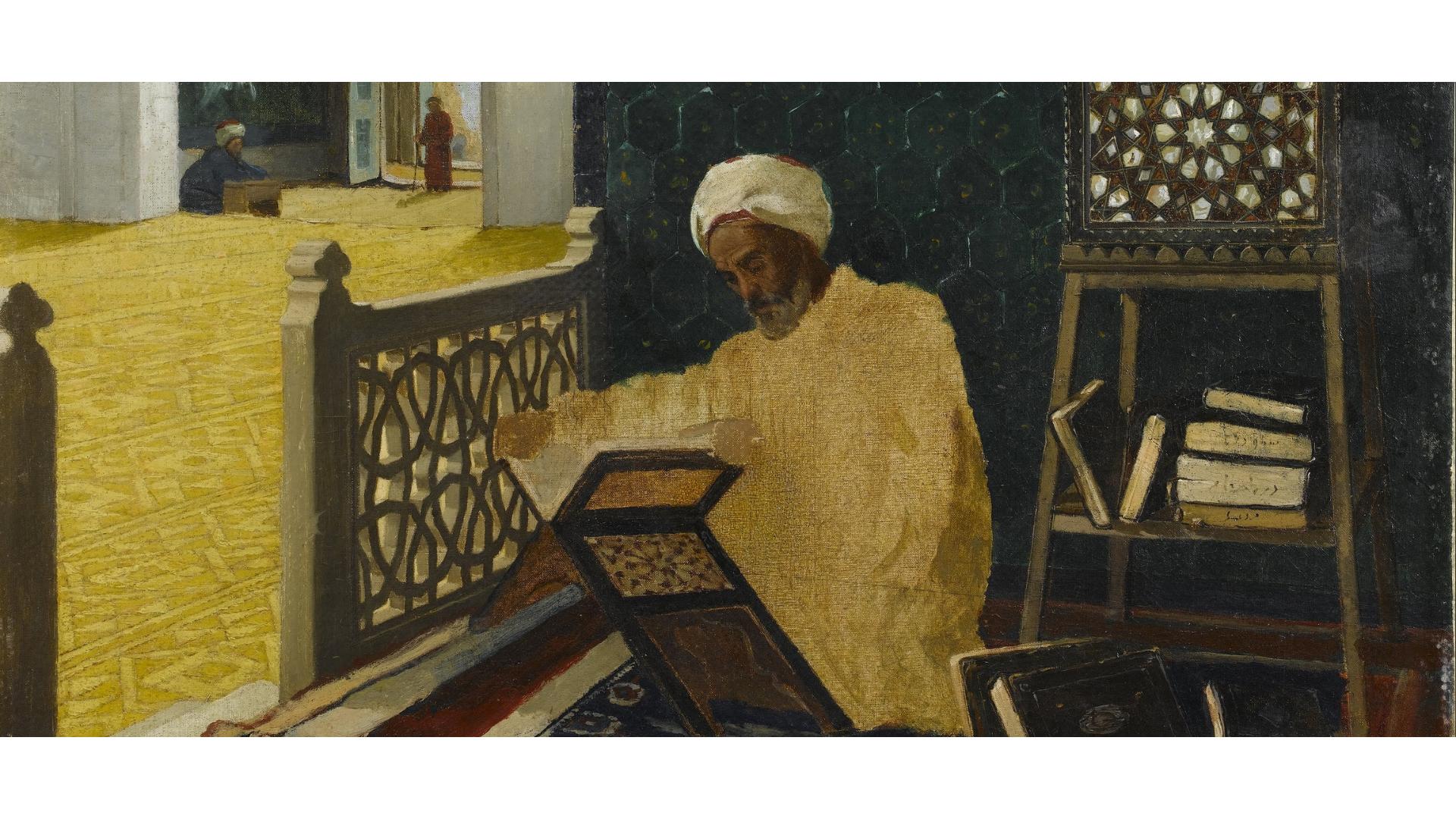 Kuran okuyan bir adamın çizilmiş görseli.